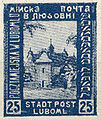 Luboml-stamps-PM-series-4.jpg