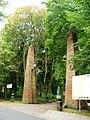 Lubostroń, ogrodzenie, ok. 1800 - brama.JPG
