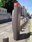 Lyon 8e - Station Vélo'v 8015 boulevard Jean XXIII 1 (mai 2019).jpg