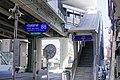 MRT Bang O - Exit 4 with Soi Charan Sanit Wong 88 sign.jpg
