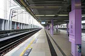 Ma On Shan Station 2017 03 part2.jpg