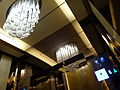 Macau 澳門JW萬豪酒店 JW Marriott Hotel lift lobby interior ceiling Oct 2015 DSC.JPG