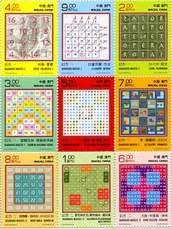 magic squares Make each row, column and diagonal add up to the magic total some magic squares have some numbers already in to get you going.