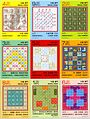 Macau stamps featuring 9 magic squares.jpg