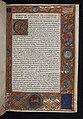 Macrobius, Expositio in Somnium Scipionis, Saturnalia (Nicolaus Jenson, Venice, 1472) VI.18.52, fol. (a2)r.jpg