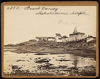 Breach Candy - Mahalakshmi Temple at Breach Candy, Bombay by Francis Frith (between 1850 and 1879)