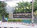 Mak Khaeng, Mueang Udon Thani District, Udon Thani 41000, Thailand - panoramio (5).jpg