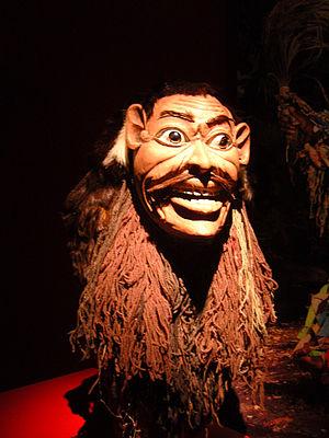 Nyau - Malawi face mask