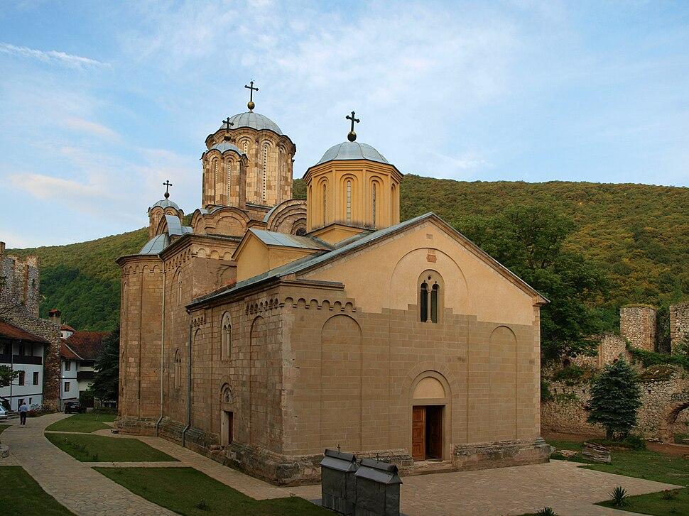 Manasija monastery II
