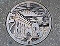 Manhole cover in wakkanai.jpg