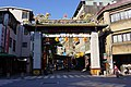 Manka Qingshan Temple 20131201.jpg