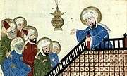 Muhammad prohibits intercalary months during the Farewell Pilgrimage. 17th century Ottoman copy of a 14th century (Ilkhanate) manuscript (Edinburgh codex). Illustration of Abū Rayhān al-Bīrūnī's al-Âthâr al-bâqiya.