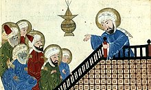 15th century illustration in a copy of a manuscript by Al-Bīrūnī, depicting Muhammad preaching the Qur'ān in Mecca.