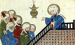 Ilustración del siglo XV de una copia de un manuscrito de Al-Biruni que representa a Mahoma predicando El Corán en La Meca.