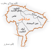 Map of Prefecture of fes AR.png