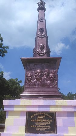Marathwada Liberation Day monument in Parbhani