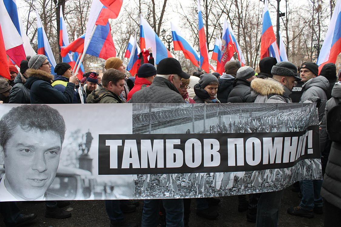 March in memory of Boris Nemtsov in Moscow (2019-02-24) 129.jpg