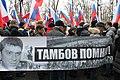 March in memory of Boris Nemtsov in Moscow (2019-02-24) 129.jpg