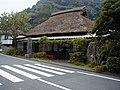 Mariko - panoramio.jpg