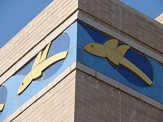 Marine Air Terminal - Image: Marine Air Terminal, La Guardia, corner