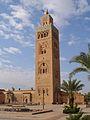 Marokko0112.jpg