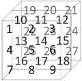 Matrice cube 1.JPG