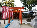 Matsubara Inari Shrine in Saga Shrine.jpg