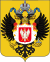 Medium Coat of Arms of Congress Poland.svg
