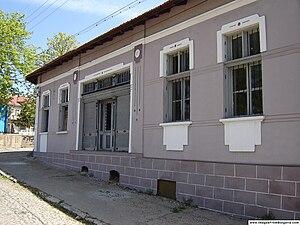 Medkovets - Image: Medkovets House