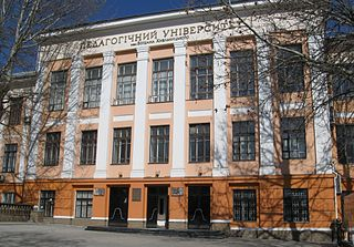 Bogdan Khmelnitsky Melitopol State Pedagogical University University in Ukraine