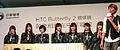 Members of Nogizaka46-08 HTC event 20140903.jpg