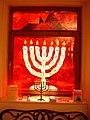 Meran Synagoge Fenster 1.jpg