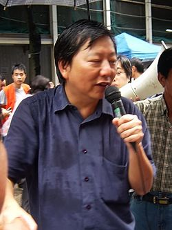 Metal workers' protest in Hong Kong (Aug 2007) - 2007-08-14 15h41m08s DSC07129.JPG