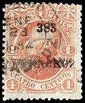 Mexico 1881 4c used Sc117 383.jpg
