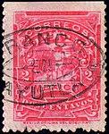Mexico 1895 2c perf 12 Sc243 used.jpg