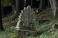 Michelstadt Germany Jewish-Cemetery-03.jpg