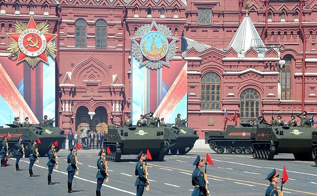 Military parade on Red Square 2016-05-09 035.jpg