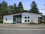 Minami-shimizusawa station01.JPG