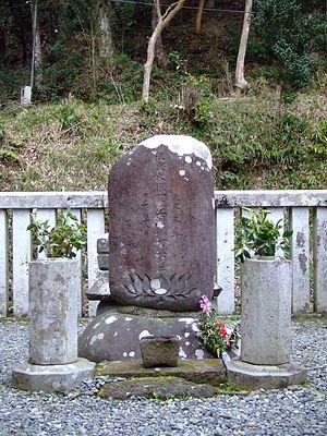 Minamoto no Yoriie - Minamoto no Yoriie's grave in Shuzenji, Izu