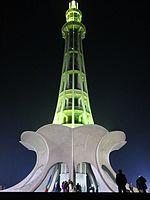 foto de Pakistan Wikipedia