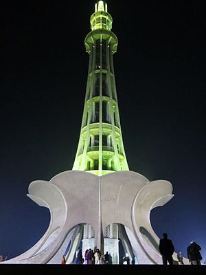 Minar-e-Pakistan is a national monument marking Pakistan's independence movement. Minar-E-Pakistan in all its' splendour.JPG