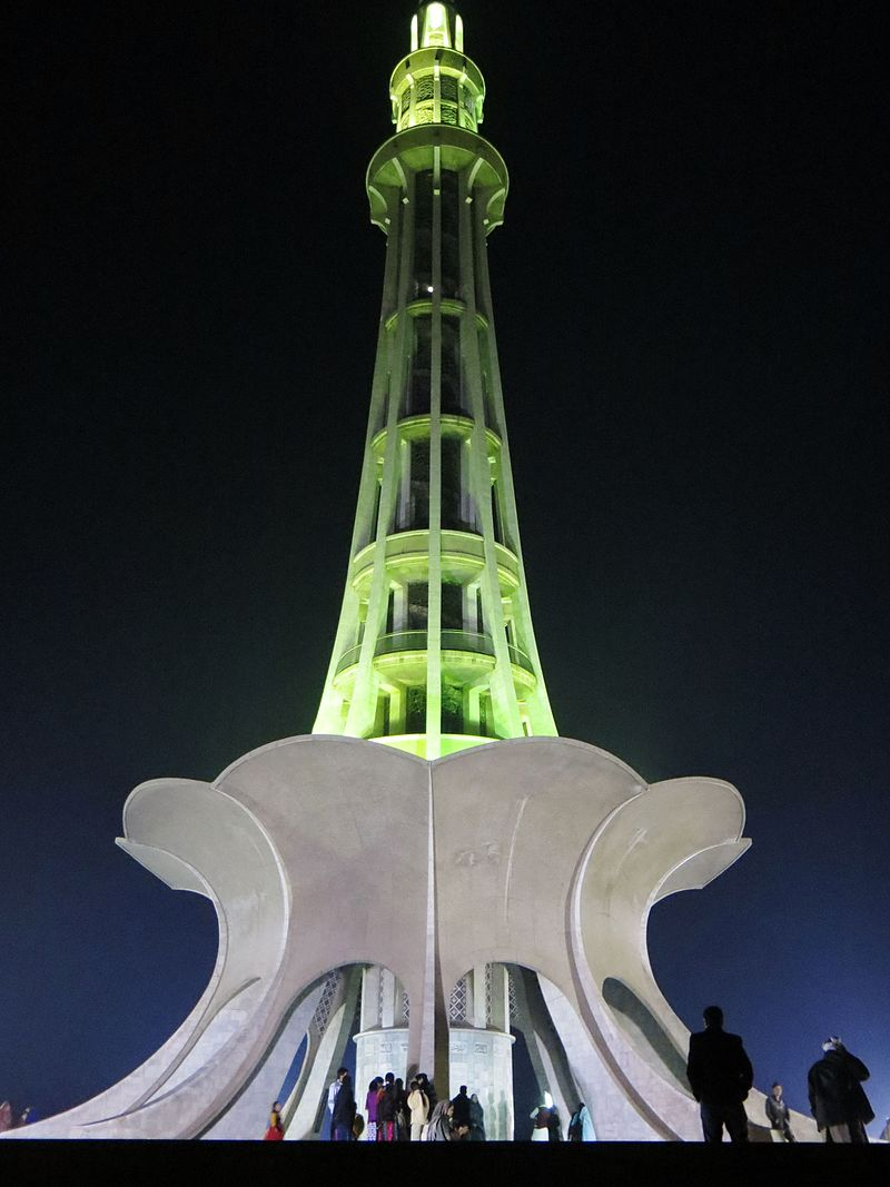 Minar-E-Pakistan in all its%27 splendour.JPG
