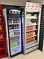 Misc. soft drinks (Dr. Pepper, Ice tea, Burn, etc.) and milk products (Sjokomelk etc.) in Olden and Tine glass door refrigerators chillers showcases in SPAR Supermarket in Fusa, Hordaland, Norway 2018-03-21 B.jpg