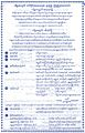 MoGok-Circle-Notes Page 4.jpg