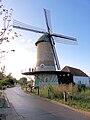 Molen Kilsdonkse molen, Dinther (3).jpg