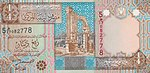 Money.Egypt (Photo by DAVID HOLT, 2011) (2).jpg