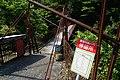 Monobecho Befu, Kami, Kochi Prefecture 781-4644, Japan - panoramio (1).jpg