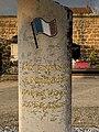 Monument morts Cimetière - Marcigny (FR71) - 2020-12-25 - 2.jpg