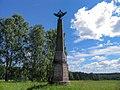 Monument to the 1st Grenadier Division of General Stroganov Face 2005-06-22.jpg