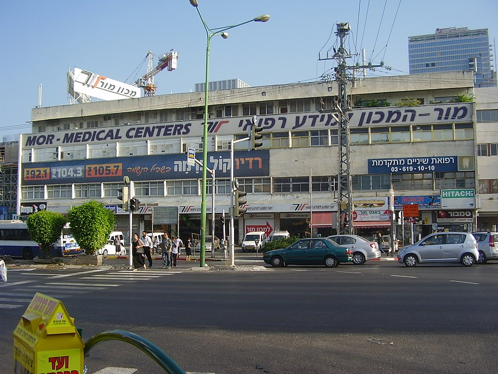 Mor Medical center in Bnei Brak